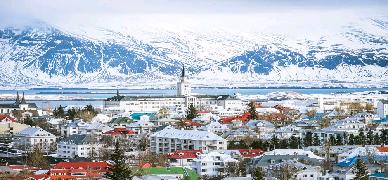 Islândia: Reykjavik
