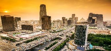 China: Pequim & Xangai