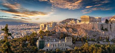 Grécia - City Break Atenas